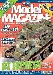 Журнал Tamiya Model Magazine International - Issue 178