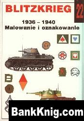 Книга Blitzkrieg 1936-1940: Camouflage and markings pdf
