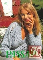 Журнал Passap №60 1994