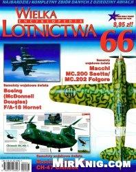 Книга Wielka Encyklopedia Lotnictwa nr.66
