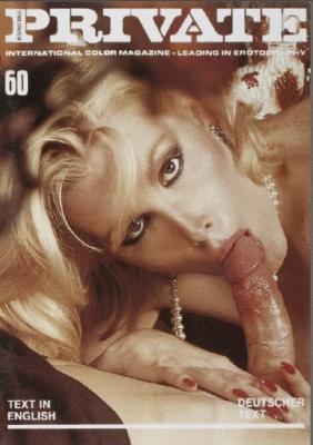 Журнал Журнал Private Magazine №60