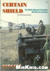 Журнал Concord Publications 2012 Certain Shield