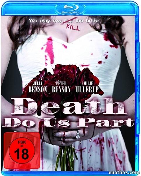 Пока смерть не разлучит нас / Death Do Us Part (2014/BDRip/HDRip)