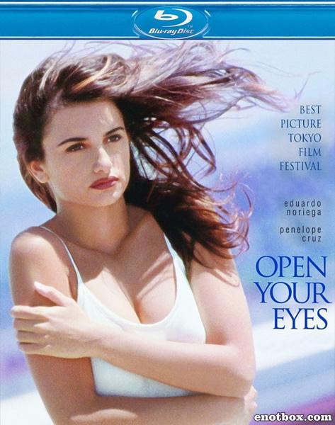 Открой глаза / Abre los ojos (1997/BDRip/HDRip)