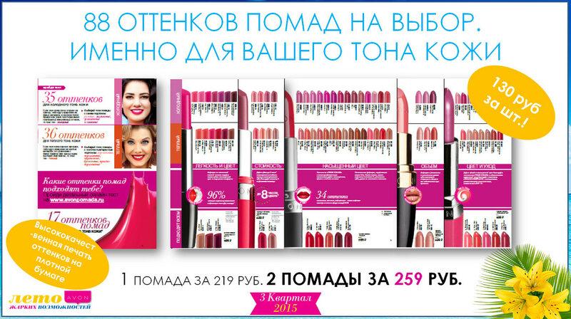 кампания 09 0005.jpg