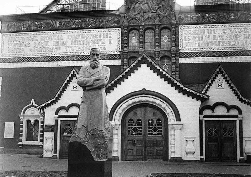 157204 Памятник П.М. Третьякову, И.Нагайцев, 1981.jpg