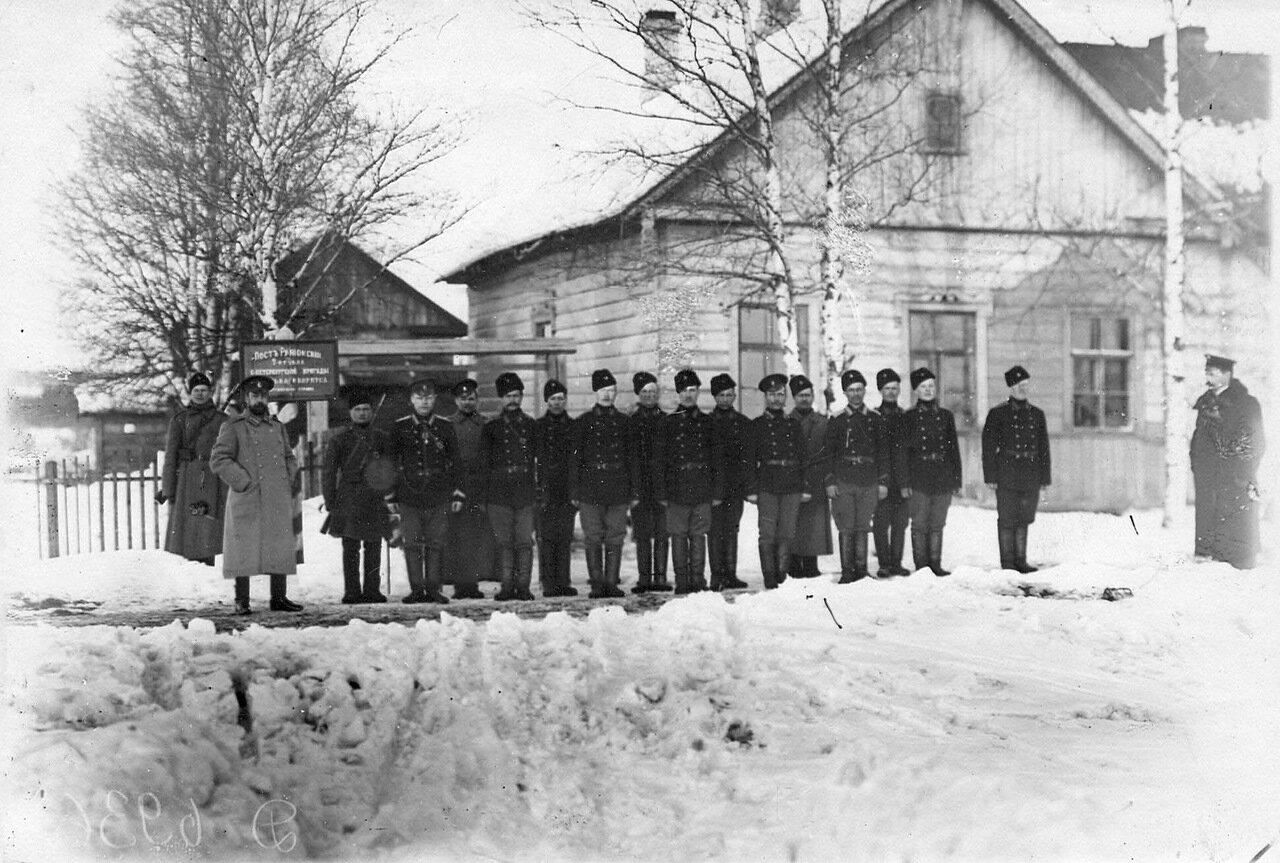 17. Личный состав Раяйокского поста. 1908