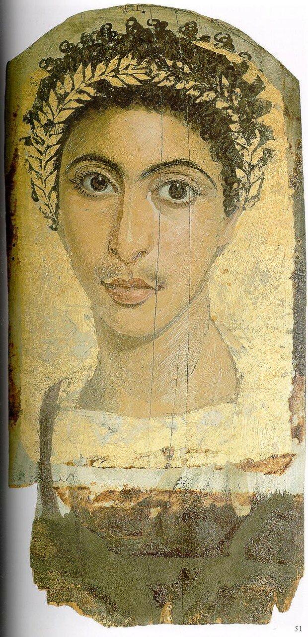 Портрет из Антинополиса