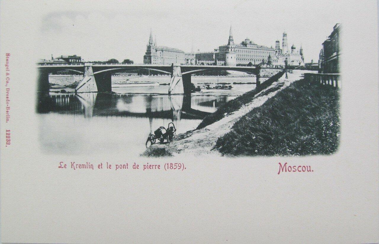 Кремль и Каменный мост