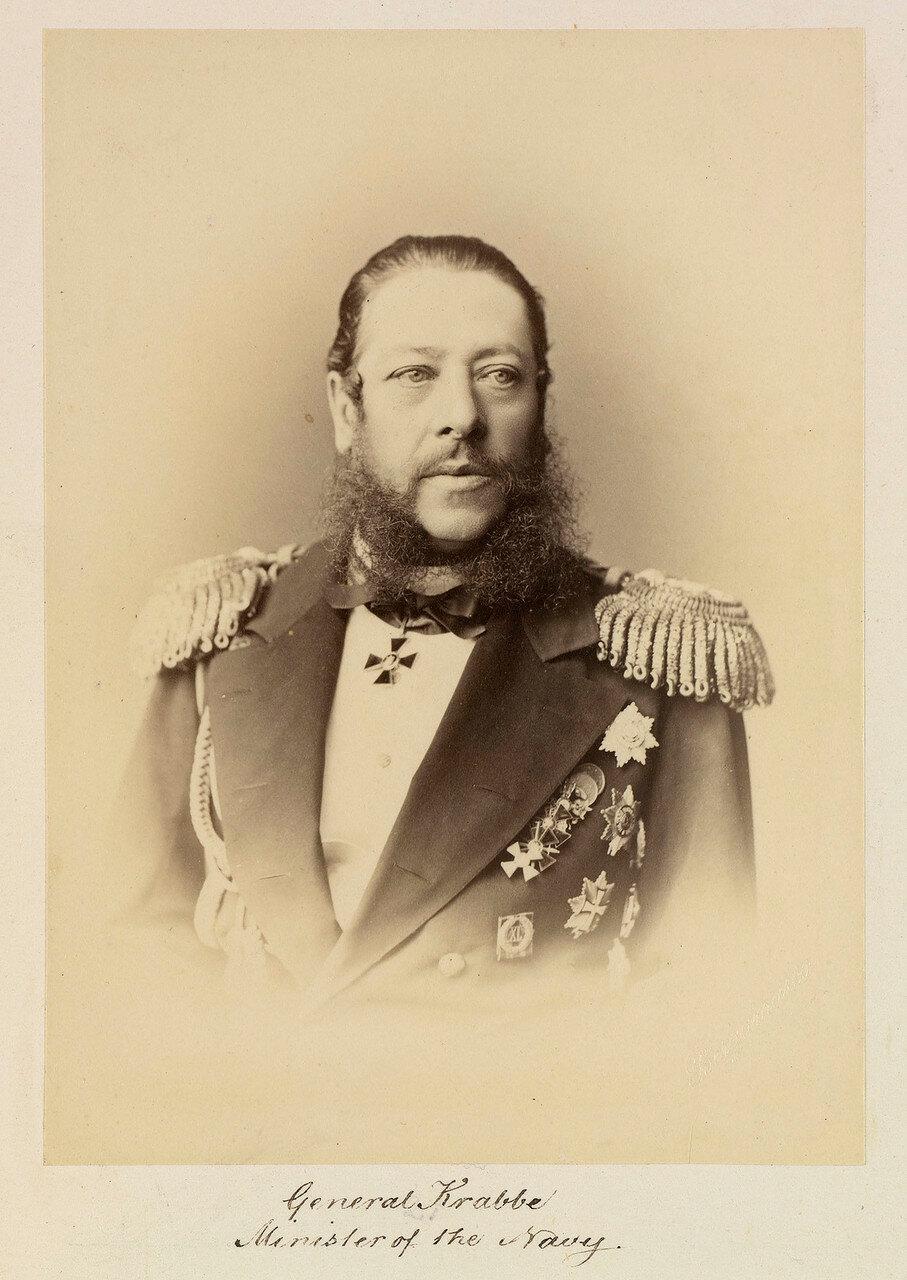 Адмирал Николай Карлович Краббе (1814-1876) — русский адмирал, устроил первые базы на Дальнем Востоке, создал боеспособные океанские эскадры и преобразовал парусный деревянный русский флот в паровой и броненосный, Морской министр России. 1873
