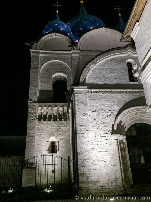 Собор Рождества Богородицы. Ночные зарисовки Суздальского кремля.