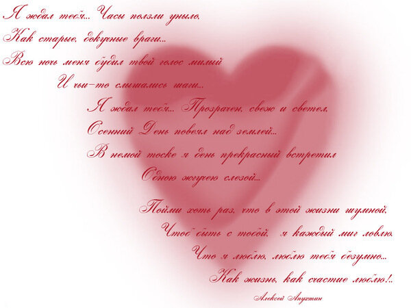 http://img-fotki.yandex.ru/get/3006/astrav2008.6c/0_1ae03_6f40481e_XL.jpg