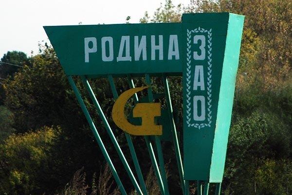 ЗАО 1
