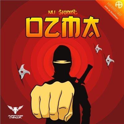Ozma - Nu $kool (2008)