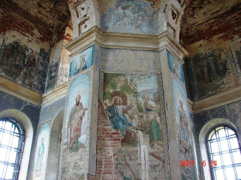 Храм Великомученицы Екатерины, Тугустемир, внутренняя роспись