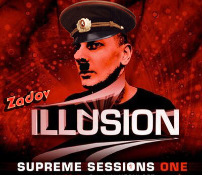 Illusion Supreme Sessions One (3CD) 2009
