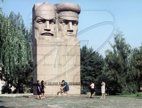 Памятник чекистам, Киев