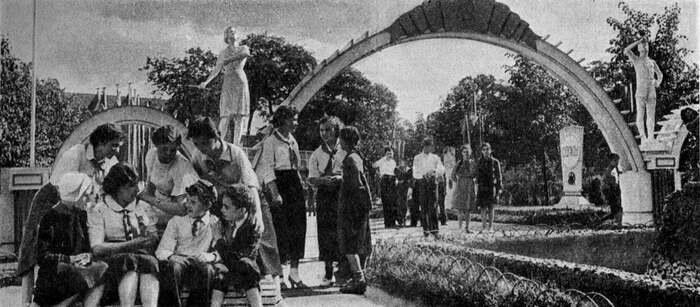 Артек - 1940 г.