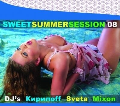 Sweet Djs - Sweet Summer Session 08