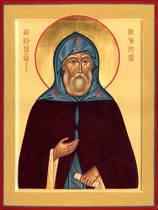 Святой Преподобный Алексий, затворник Печерский.