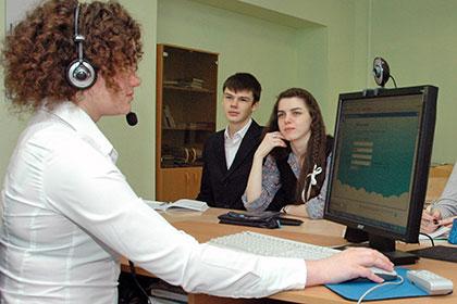 Минкомсвязи предлагает легализовать Skype на территории России