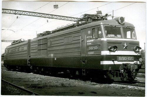 ВЛ10-1015, депо Петропавловск, 1990-е.jpg