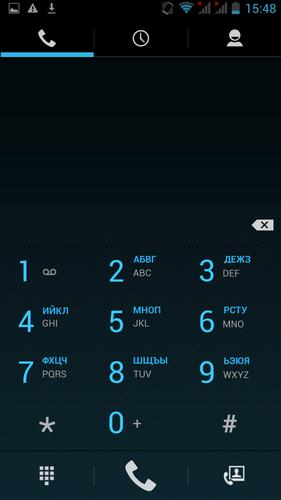 Screenshot_2014-11-01-15-48-53.png