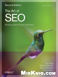 Книга The Art of SEO (2nd edition)