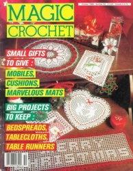 Magic Crochet №58-63 1989