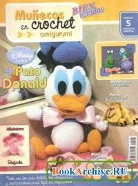 Журнал Munecos en Crochet Amigurumi №5 2010.
