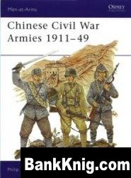 Книга Chinese Civil War Armies 1911-49 [Osprey Men-at-Arms 306]