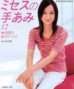 Журнал Журнал Let's knit series №4121, vol.12, (..