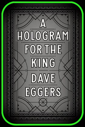 Книга « A Hologram for the King »