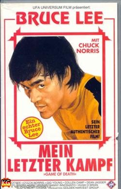 Bruce Lee - Mein letzter Kampf (1978)