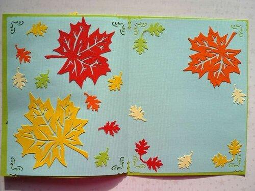 Открытка Осенний вальс