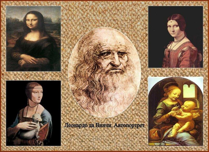 a biography and life work of leonardo da vinci Explains leonardo da vinci's life, love, and dreams including his desire for art.
