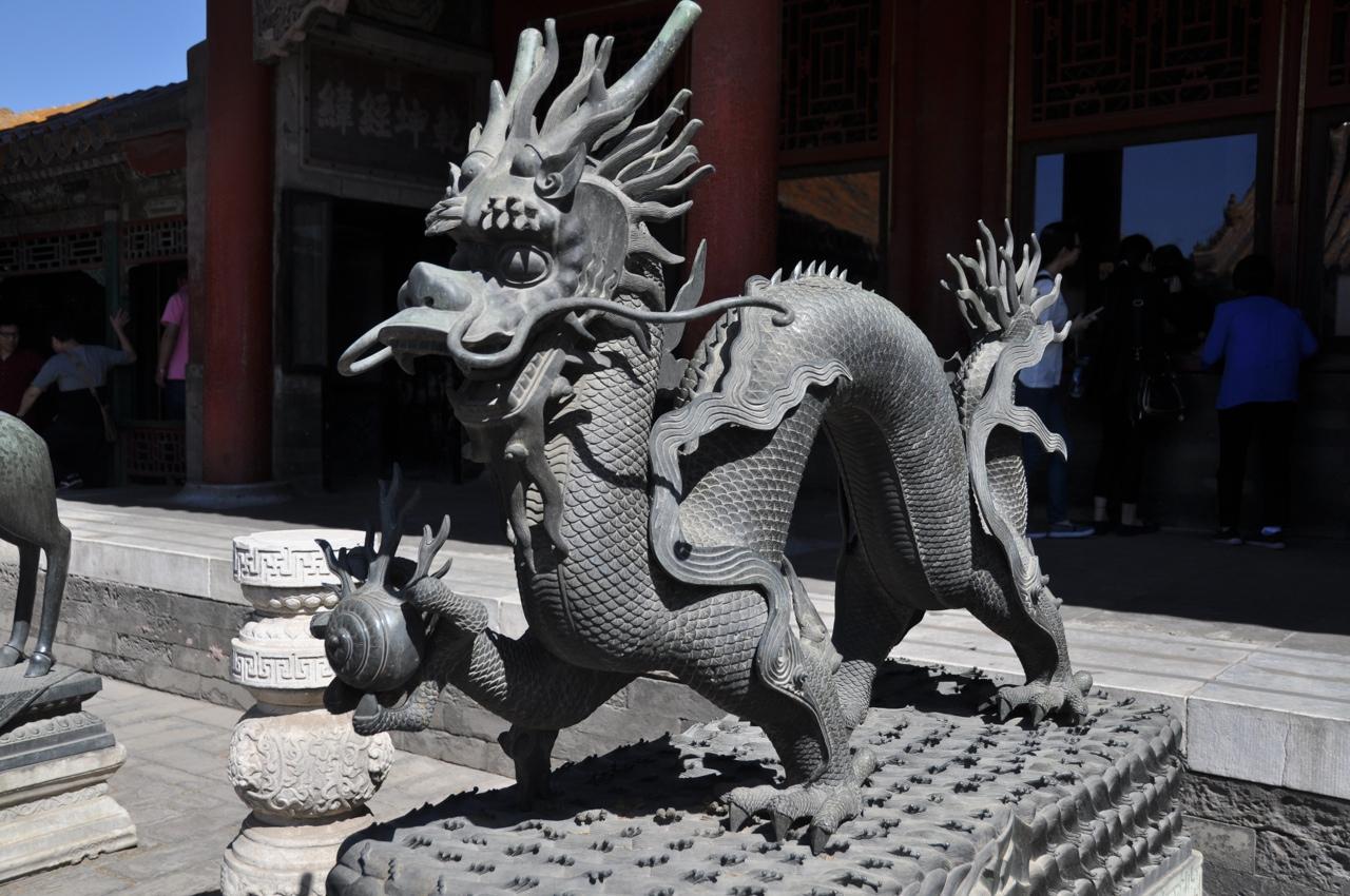 Как вы думаете, этот дракон доволен?
