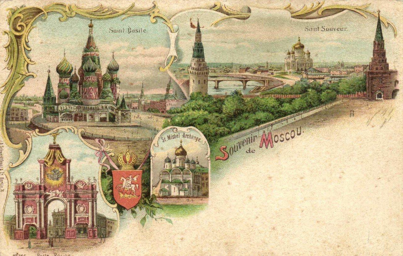 Открытки с видами россии