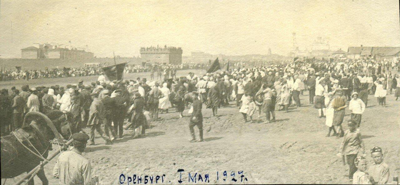 1 мая 1927. Оренбург