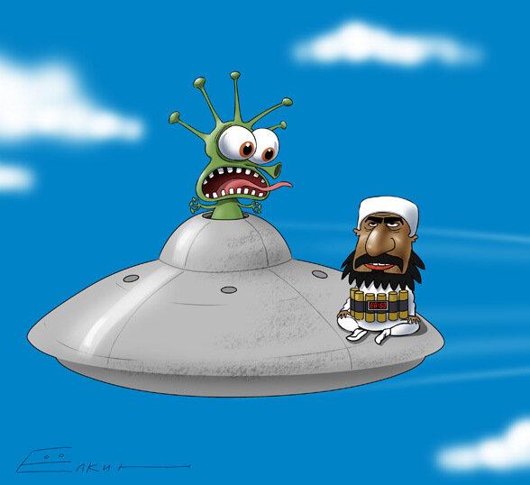 Днем, инопланетяне приколы картинки
