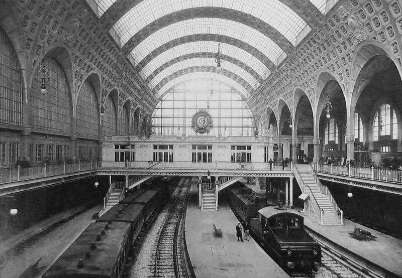 Вот центральный вокзал