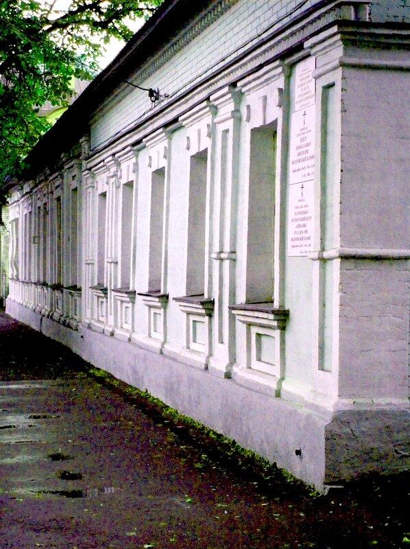 Дом на Овручской