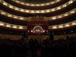 Александринский театр, Питер, Le-Lik