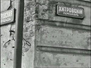 Кадр из фильма Стачка1.1920-е гг.