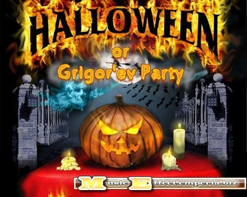 Grigor'ev party or Halloween - mixed by Sergio Lavr