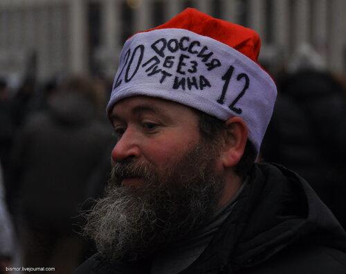 24.12.2011г. Москва, Сахарова, no comments