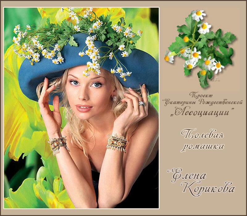 http://img-fotki.yandex.ru/get/3008/121447594.4d/0_74977_7a106e96_XL.jpg