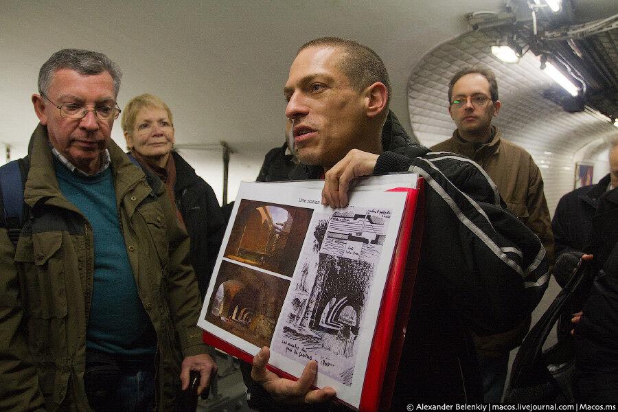 Три дня в парижском метрополитене