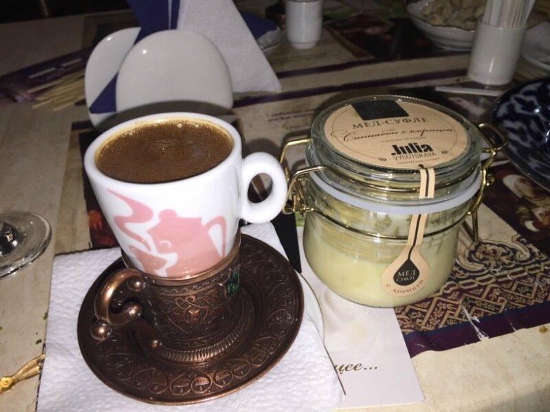 Кофейня Хюррем Султан