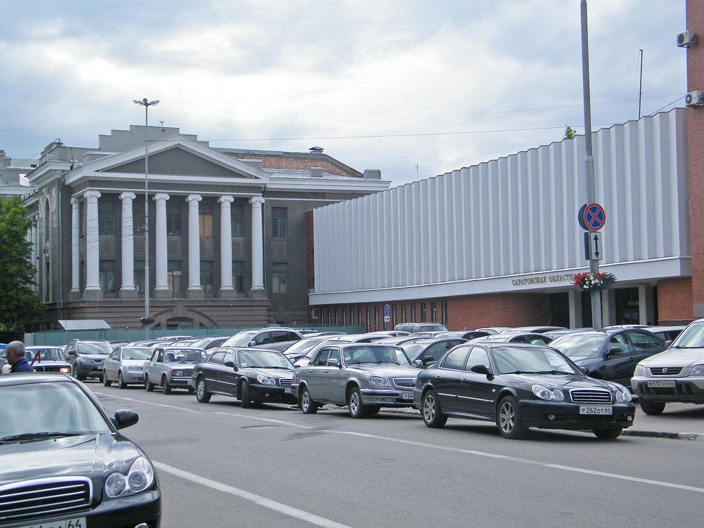 город Саратов, Поволжье, города России